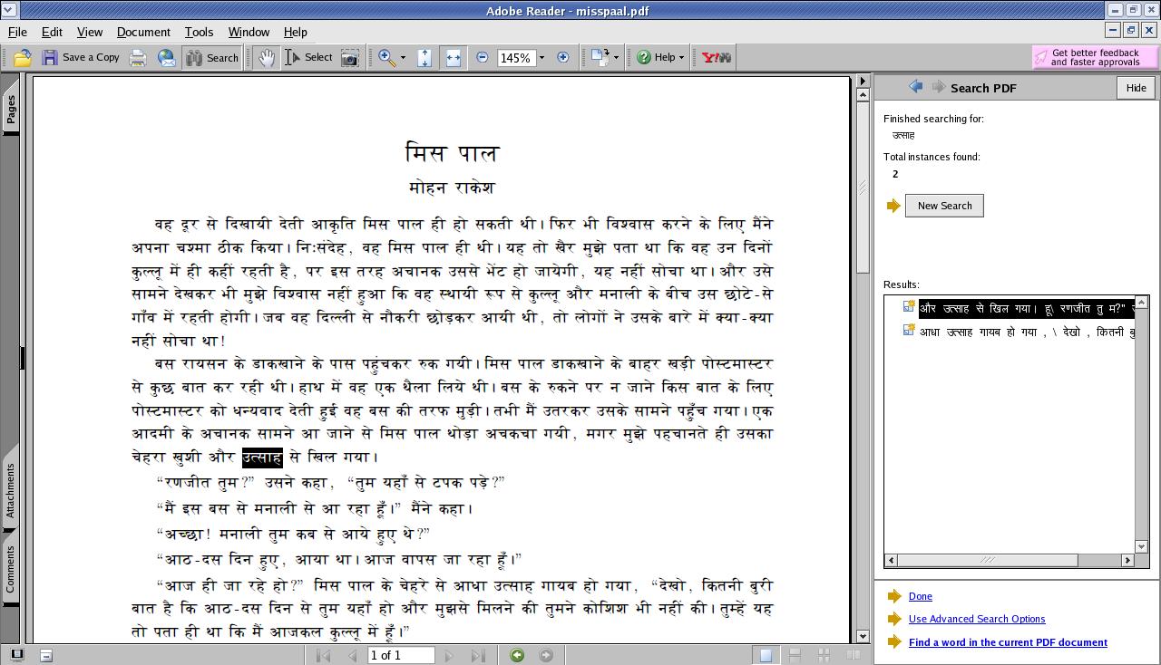 Searchable PDF with Devanagari texts